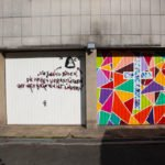 Der Graffiti-Workshop hat bleibende Spuren am Julie-Postel-Haus hinterlassen. (Foto: Bock/SMMP)